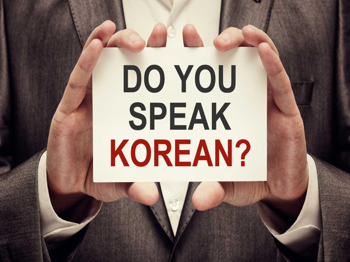 K-POPオーディションに韓国語は必要か