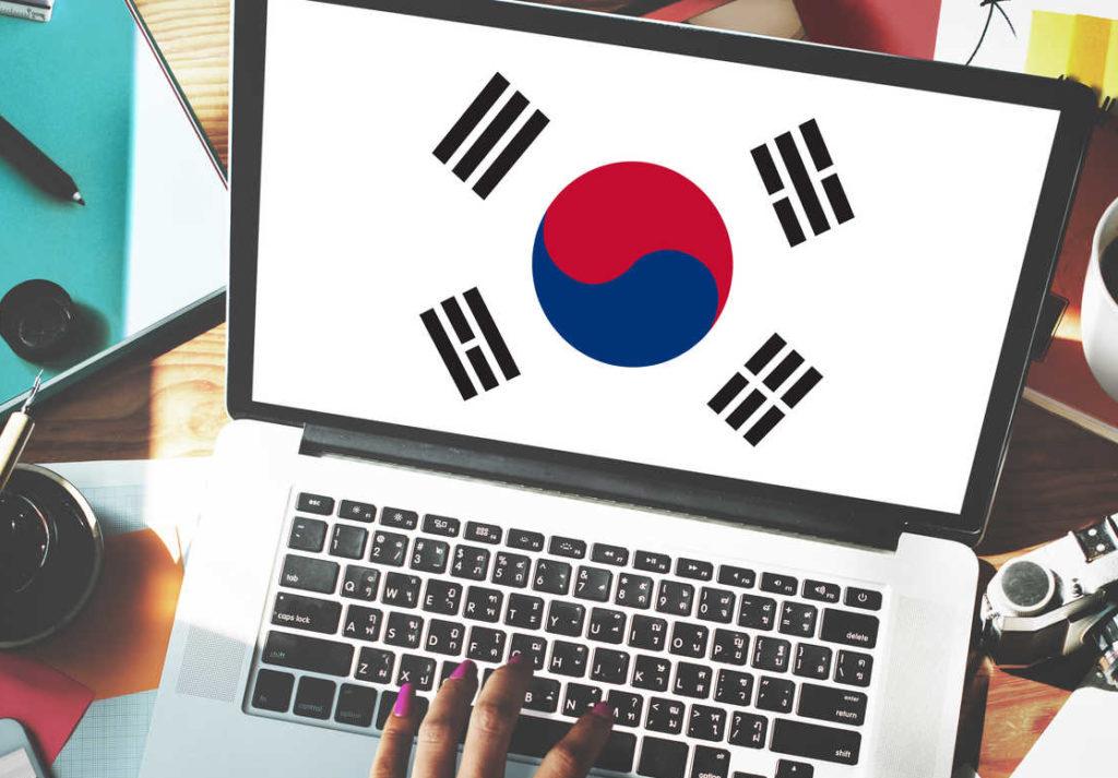韓国のオンラインオーディションについての記事