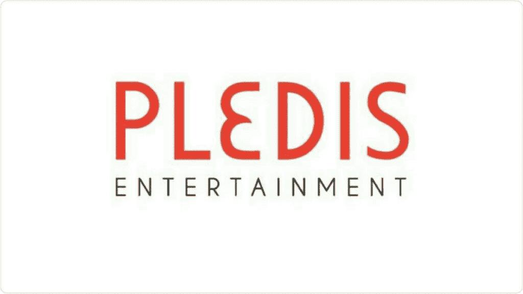PLEDISエンターテインメントのオーディション情報