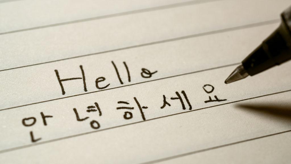 韓国語が喋れない・・・