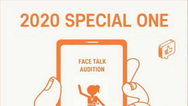 YUEHUAの2020FaceTalk Auditionについて
