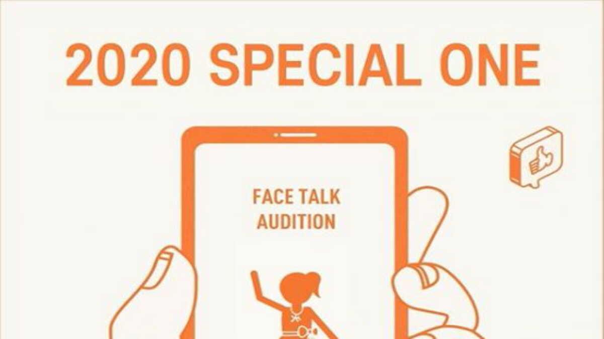 YUEHUAの2020FaceTalk Auditionについて