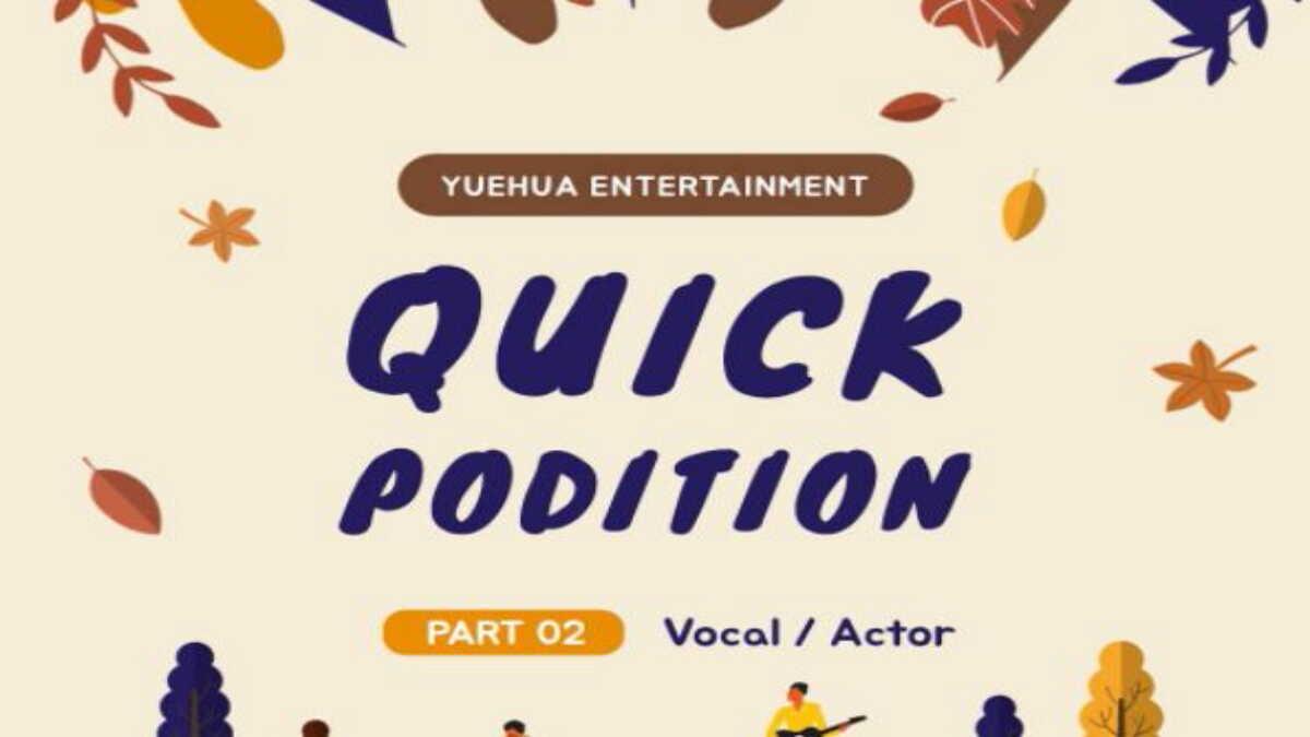 YUEHUAのQUICKPODITION2