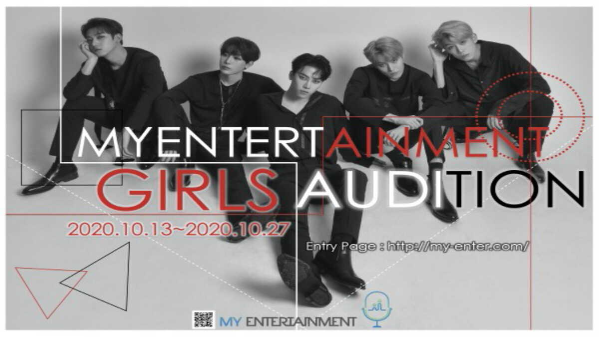 MY ENTERTAINMENT GIRLS AUDITION2020 Vol.2