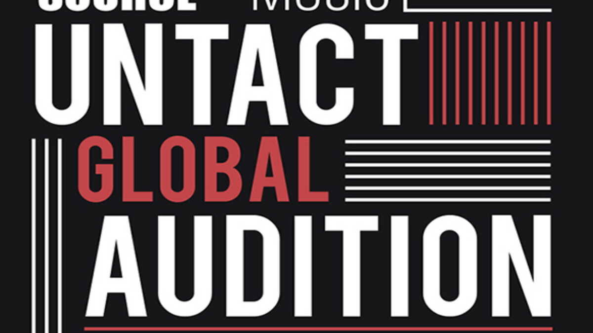 2020 SOURCE MUSIC UNTACT GLOBAL AUDITION