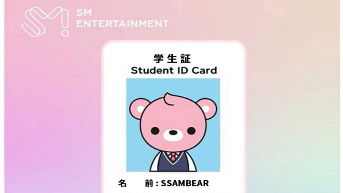 SMのオーディション「TAG SM Special 学生証 Ver.」