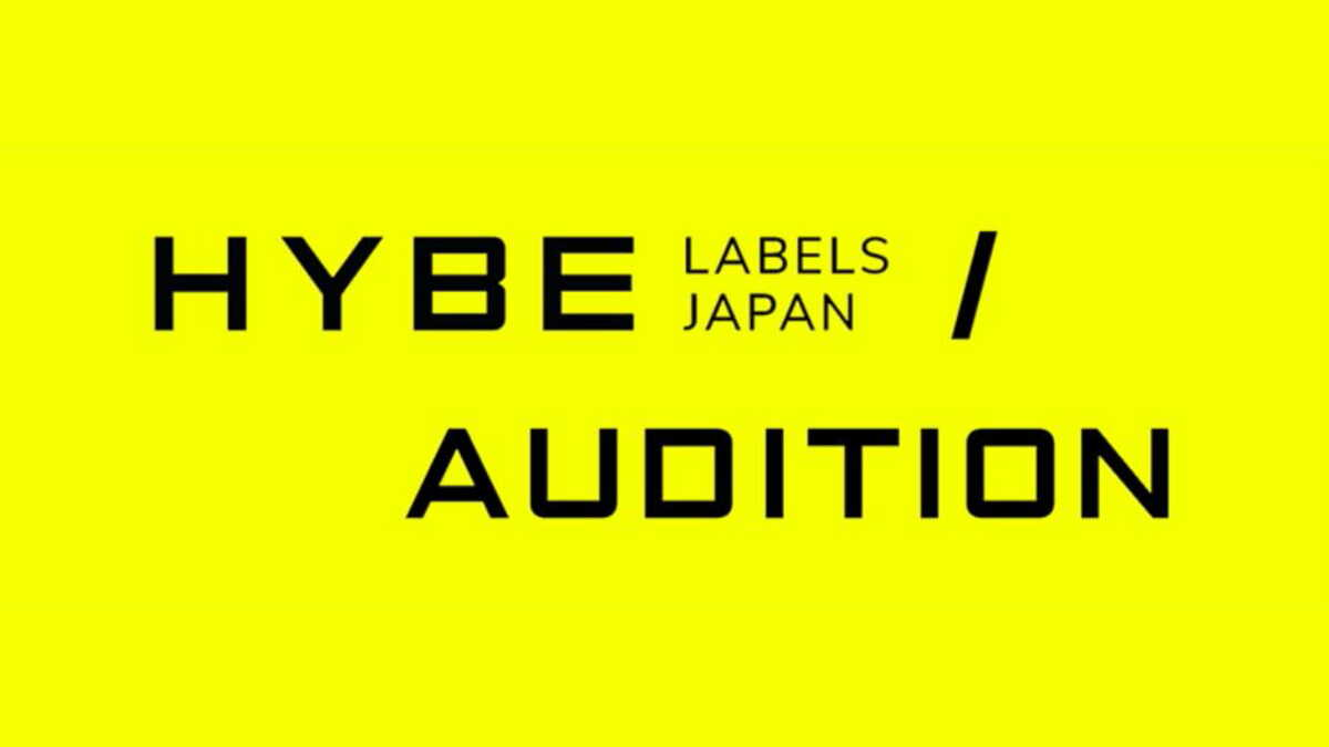 HYBE LABELS JAPAN LINE AUDITION 2021