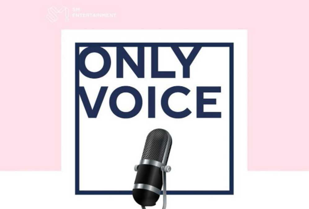 SM Entertainmentが行う「2021 #ONLY VOICE」