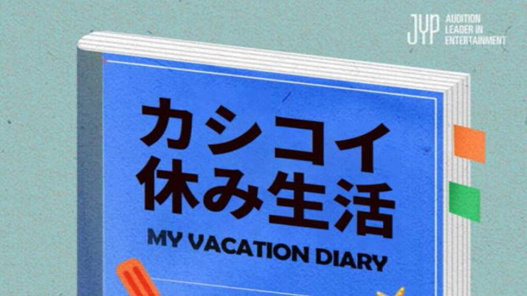 「JYP 2021 #カシコイ休み生活オーディション」